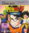 Dragon Ball Z - Gokuu Hishouden Boxart